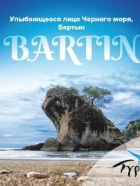 Batı Karadeniz'in Gülümseyen Yüzü BARTIN - Rusça